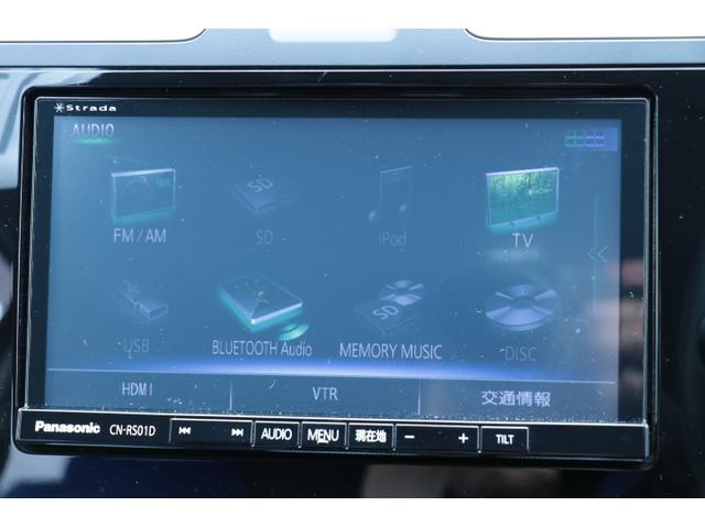 2.0i-L EyeSight  ナビ ETC リヤカメラ(29枚目)