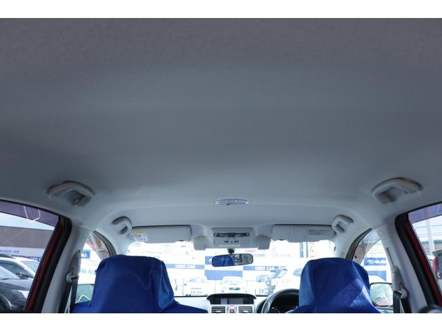 2.0i-L EyeSight  ナビ ETC リヤカメラ(73枚目)
