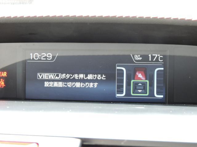 1.6STI Sport アイサイト ナビ Rカメラ 後期型(71枚目)