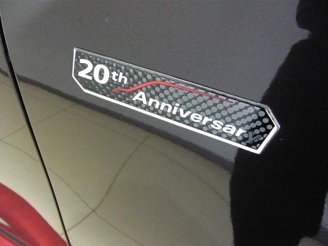 20周年記念車