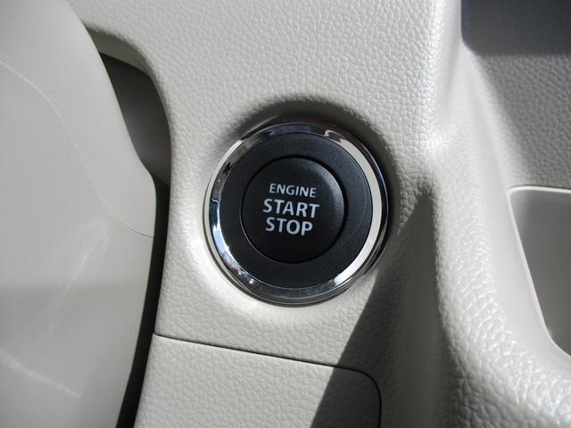 キーレスプッシュスタート エンジン始動もボタン一つです