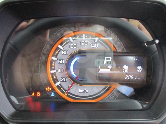 見てわかる!3つの光の色で伝えるエコドライブ♪ステータスインフォメーションランプ搭載。