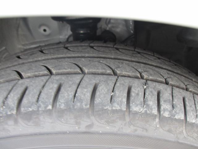 タイヤ溝もご確認下さい。
