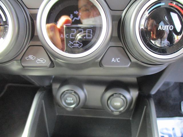 HYBRID RS 全方位カメラ装着車(25枚目)