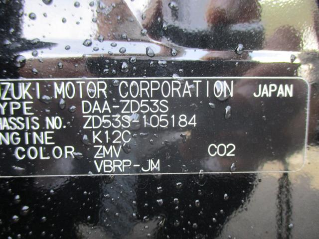 HYBRID RS 全方位カメラ装着車(32枚目)