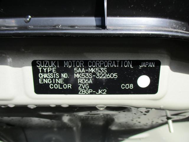 HYBRID G 2型 全方位カメラ(42枚目)
