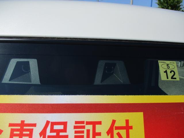 HYBRID Xターボ 全方位カメラ 9インチナビ(12枚目)