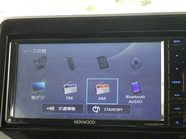 HYBRID XZ 自動(被害軽減)B 両側電動スライドドア(11枚目)