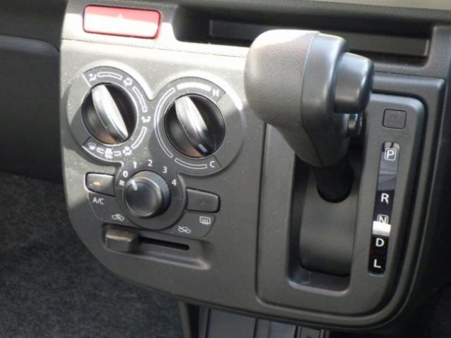 L 2型 自動(被害軽減)ブレーキ 後方誤発信抑制機能(12枚目)