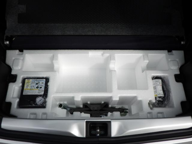 L 2型 自動(被害軽減)ブレーキ 後方誤発信抑制機能(22枚目)