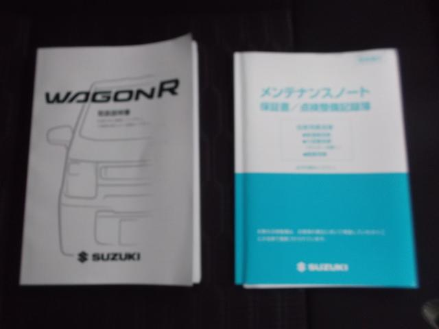 「スズキ」「ワゴンRスティングレー」「コンパクトカー」「熊本県」の中古車25