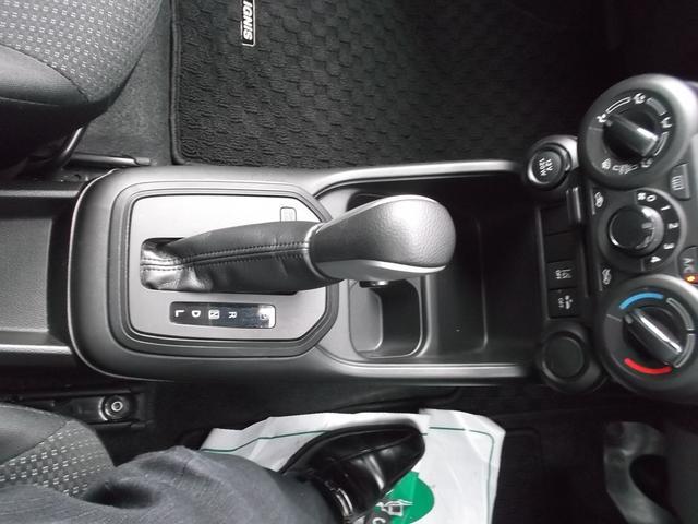 「スズキ」「イグニス」「SUV・クロカン」「熊本県」の中古車20