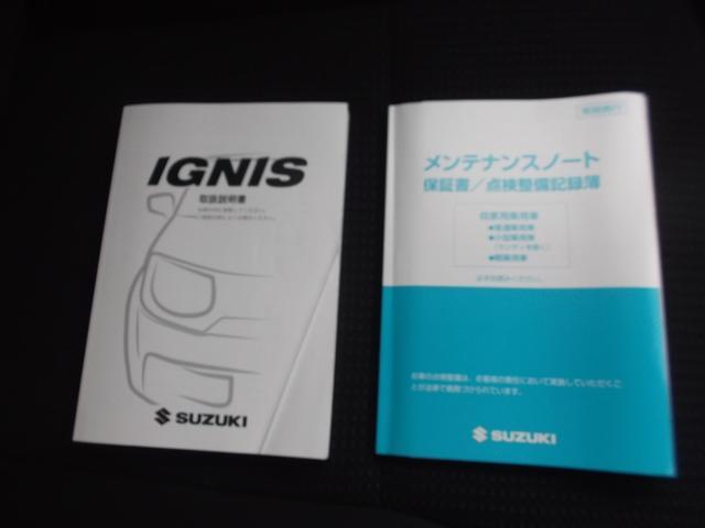 「スズキ」「イグニス」「SUV・クロカン」「熊本県」の中古車22