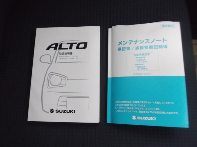 「スズキ」「アルト」「軽自動車」「熊本県」の中古車23