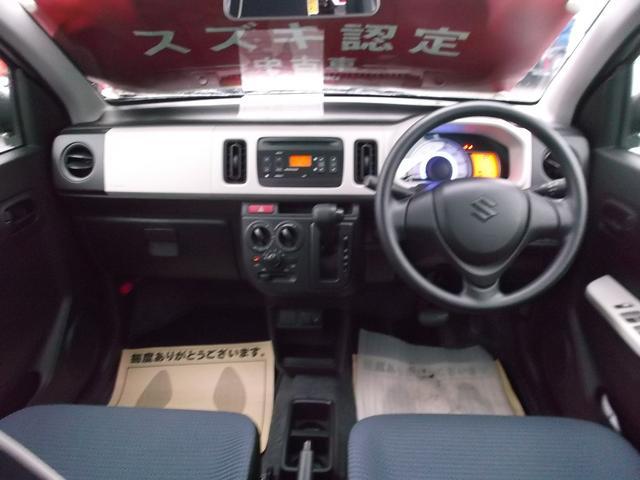 「スズキ」「アルト」「軽自動車」「熊本県」の中古車30