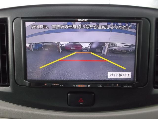 「ダイハツ」「ミライース」「軽自動車」「熊本県」の中古車14
