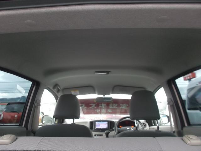 「ダイハツ」「ミライース」「軽自動車」「熊本県」の中古車32