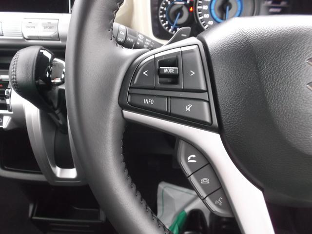 HYBRID MZ 4WD 全方位カメラ 前後ブレ-キS(15枚目)