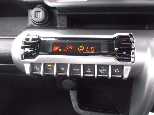 HYBRID MZ 4WD 全方位カメラ 前後ブレ-キS(20枚目)