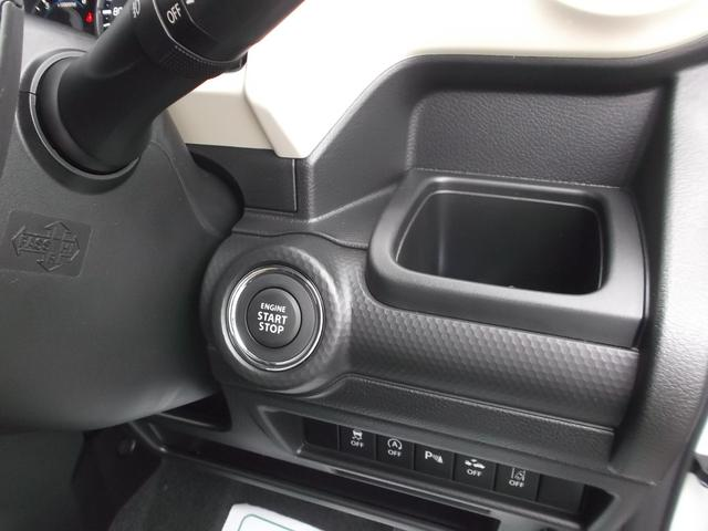 HYBRID MZ 4WD 全方位カメラ 前後ブレ-キS(27枚目)