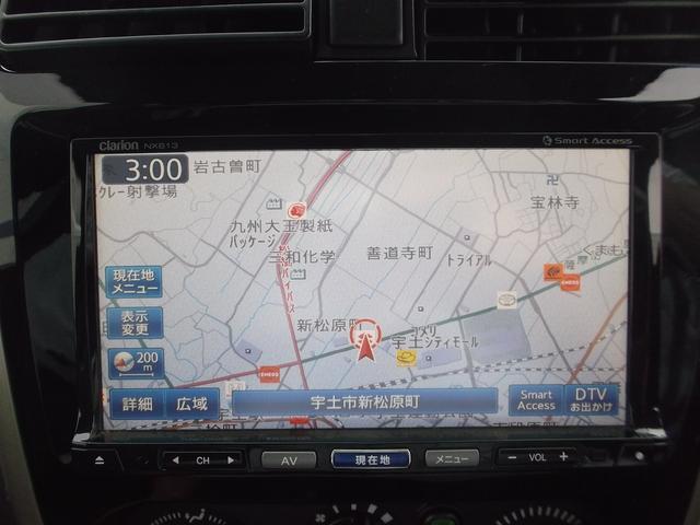 LAND VENTURE 10型 4WD 4AT ナビ付き(16枚目)