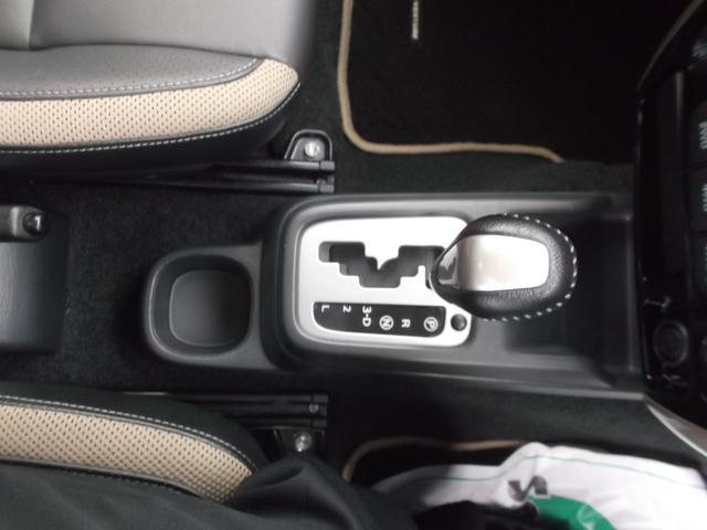 LAND VENTURE 10型 4WD 4AT ナビ付き(19枚目)