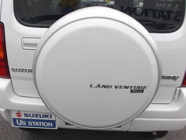 LAND VENTURE 10型 4WD 4AT ナビ付き(26枚目)