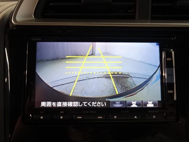 Lパッケージ ワンオーナー 走行28,000Km LEDヘッドライトコート スマートキー メモリーナビ 衝撃軽減ブレーキ(7枚目)