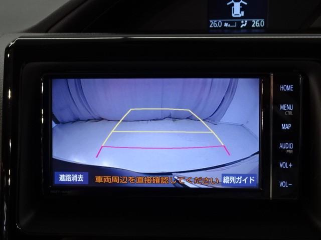 X ワンオーナー フルエアロ メモリーナビ バックカメラ 電動スライドドア ETC LEDヘッドランプ 走行距離30000km(7枚目)