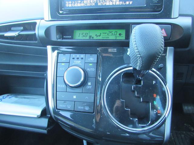 トヨタ ウィッシュ 1.8S 当社試乗車