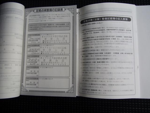 トヨタ ヴィッツ F 元試乗車 セーフティセンスC装備 純正ナビ Bカメラ