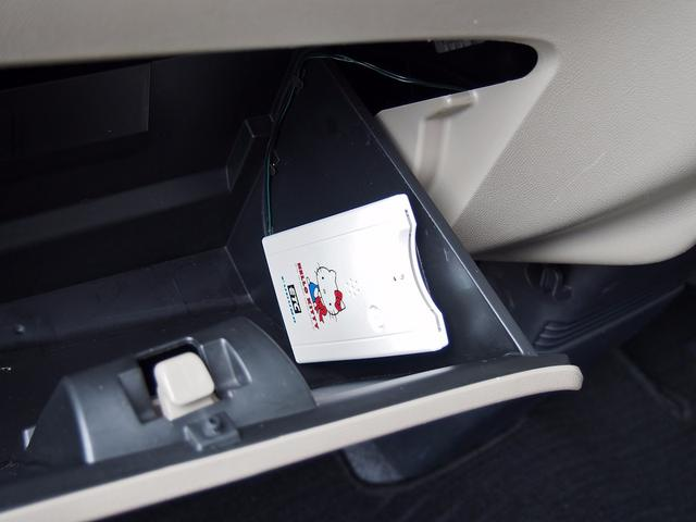 スズキ パレット L    スリムプランα対象車