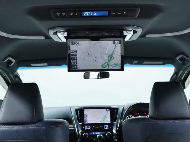 2.5Z Aエディション ゴールデンアイズ 4WD レーダークルーズ アルパインSDナビBカメラ フルセグTV 後席モニター 両側パワースライドドア  パワーバッイクドア オットマンシート(9枚目)