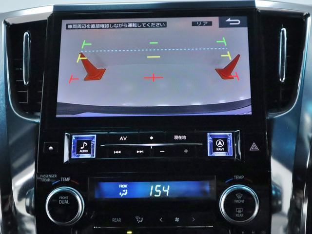 2.5Z Aエディション ゴールデンアイズ 4WD レーダークルーズ アルパインSDナビBカメラ フルセグTV 後席モニター 両側パワースライドドア  パワーバッイクドア オットマンシート(11枚目)