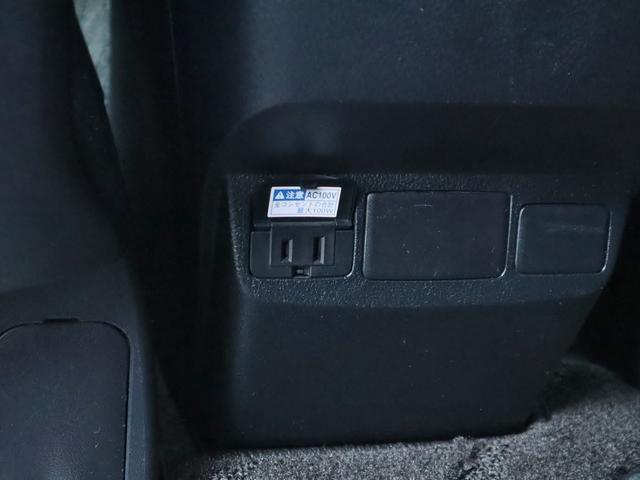 2.5Z Aエディション ゴールデンアイズ 4WD レーダークルーズ アルパインSDナビBカメラ フルセグTV 後席モニター 両側パワースライドドア  パワーバッイクドア オットマンシート(16枚目)