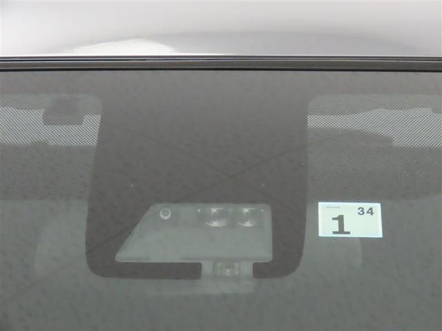 S 衝突被害軽減システム メモリーナビ ワンセグ バックカメラ ミュージックプレイヤー接続可 スマートキー 盗難防止装置 キーレス ETC 横滑り防止機能 記録簿 乗車定員5人(6枚目)