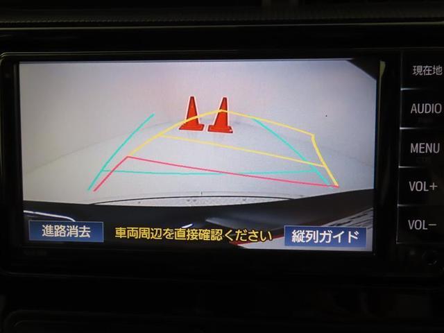 S 衝突被害軽減システム メモリーナビ ワンセグ バックカメラ ミュージックプレイヤー接続可 スマートキー 盗難防止装置 キーレス ETC 横滑り防止機能 記録簿 乗車定員5人(8枚目)
