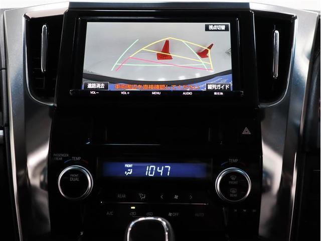 2.5Z 禁煙ワンオーナー 純正9型SDナビ フルセグTV バックカメラ ETC 両側パワースライドドア スマートキー イモビライザー LEDヘッドライト ドライブレコーダー 純正アルミホイール(11枚目)