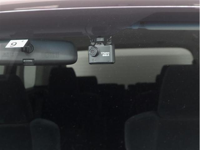 2.5Z 禁煙ワンオーナー 純正9型SDナビ フルセグTV バックカメラ ETC 両側パワースライドドア スマートキー イモビライザー LEDヘッドライト ドライブレコーダー 純正アルミホイール(12枚目)