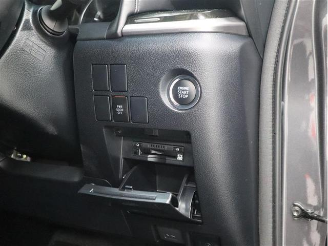 2.5Z 禁煙ワンオーナー 純正9型SDナビ フルセグTV バックカメラ ETC 両側パワースライドドア スマートキー イモビライザー LEDヘッドライト ドライブレコーダー 純正アルミホイール(13枚目)