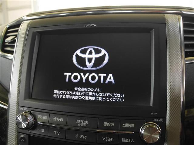 SR 4WD フルセグ HDDナビ DVD再生 ミュージックプレイヤー接続可 後席モニター バックカメラ ETC 両側電動スライド HIDヘッドライト 乗車定員 7人  3列シート(8枚目)