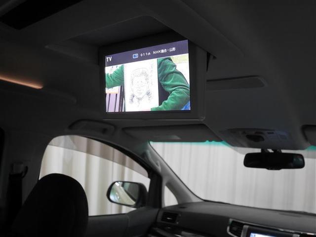 SR 4WD フルセグ HDDナビ DVD再生 ミュージックプレイヤー接続可 後席モニター バックカメラ ETC 両側電動スライド HIDヘッドライト 乗車定員 7人  3列シート(9枚目)