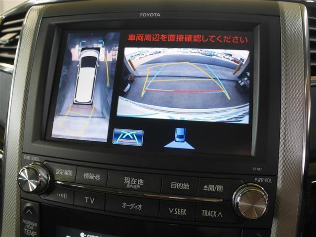 SR 4WD フルセグ HDDナビ DVD再生 ミュージックプレイヤー接続可 後席モニター バックカメラ ETC 両側電動スライド HIDヘッドライト 乗車定員 7人  3列シート(10枚目)