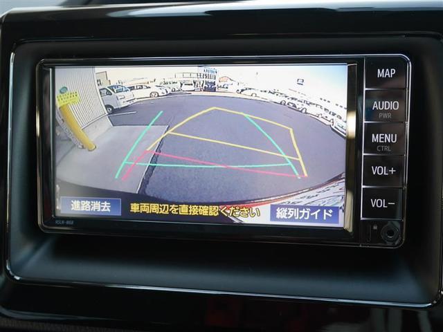 X メモリーナビ バックカメラ 衝突被害軽減システム ETC 両側電動スライド 乗車定員 8人 (9枚目)
