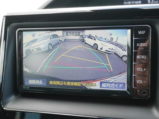 Xi メモリーナビ バックカメラ 衝突被害軽減システム ETC 両側電動スライド LEDヘッドランプ ウオークスルー 乗車定員 8人  3列シート アイドリングストップ(9枚目)