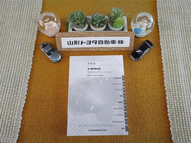 Xi メモリーナビ バックカメラ 衝突被害軽減システム ETC 両側電動スライド LEDヘッドランプ ウオークスルー 乗車定員 8人  3列シート アイドリングストップ(19枚目)