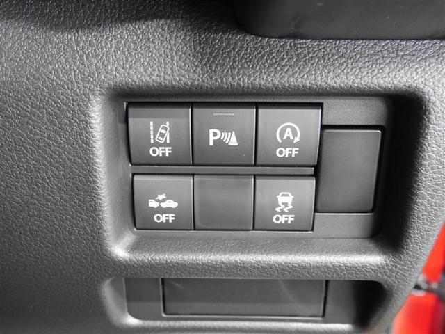 ハイブリッドX 4WD 衝突被害軽減システム LEDヘッドランプ アイドリングストップ(9枚目)