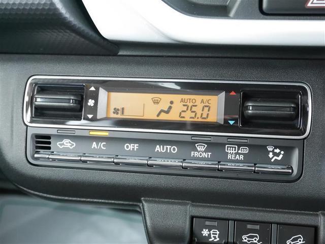 ハイブリッドX 4WD 衝突被害軽減システム LEDヘッドランプ アイドリングストップ(10枚目)