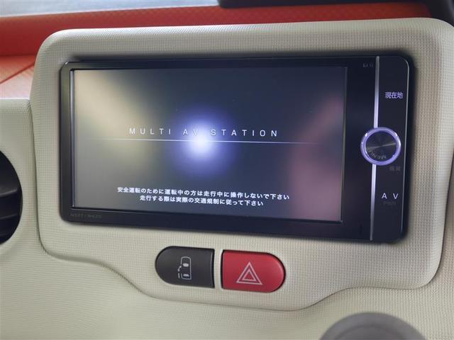 X フルセグ メモリーナビ DVD再生 ETC 電動スライドドア ウオークスルー アイドリングストップ(7枚目)