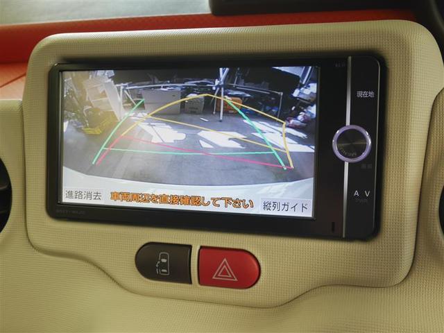 X フルセグ メモリーナビ DVD再生 ETC 電動スライドドア ウオークスルー アイドリングストップ(8枚目)
